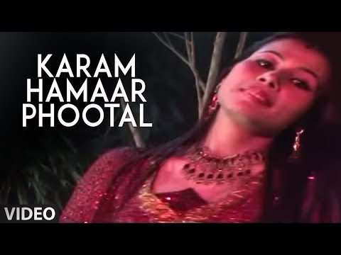 Xxx Mp4 Karam Hamaar Full Video Latest Bhojpuri Item Song By Indu Sonali 3gp Sex