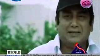 Chapabaz(2012) ft  Zahid Hasan