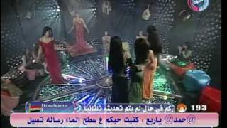 Aziz El Berkani 9hab arab dance bnat arab maroc liban egypte qatar kwait