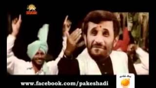 ترانه طنز هندي دل چاك چاك عظما Comedy