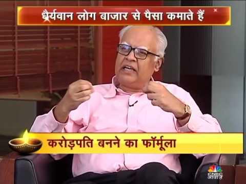 Xxx Mp4 DIWALI SE DIWALI TAK With Mr Raamdeo Agrawal And Sanjoy Bhattacharya On CNBC Awaaz 3gp Sex
