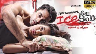 Ice Cream Telugu Full Movie || RGV Movies