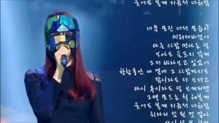 [복면가왕] EXID 솔지(Solji) 친구라도 될 걸 그랬어 The King of Singer with a Mask 蒙面歌王 KPOP, 韓國歌謠