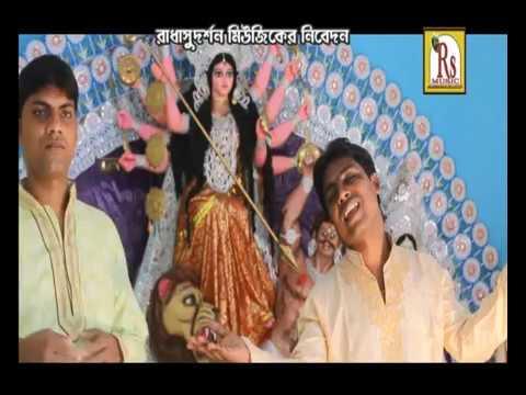Bangla Devotional | Hele Dule Jabo Sosan Ghate | Samiran Das | VIDEO SONG | Rs Music