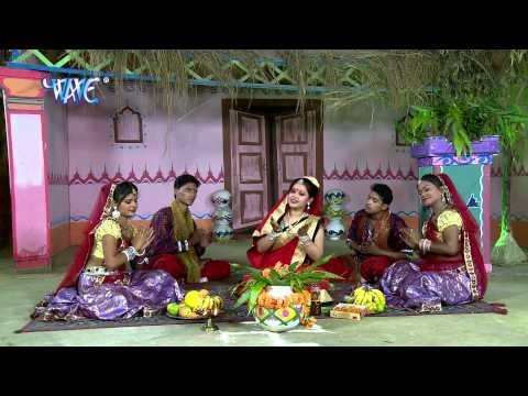 Xxx Mp4 Gauri Ke Lalana गणेश Bhajan Kirtan Anu Dubey Bhojpuri Ganesh Bhajan Song 2015 3gp Sex