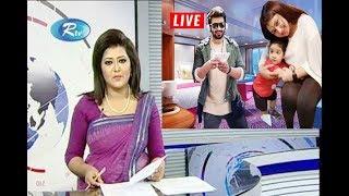 গরম খবর কলকাতায় চলছে শাকিব অপুর তুমুল ঝগড়া !! Shakib khan ! Latest Bangla News !