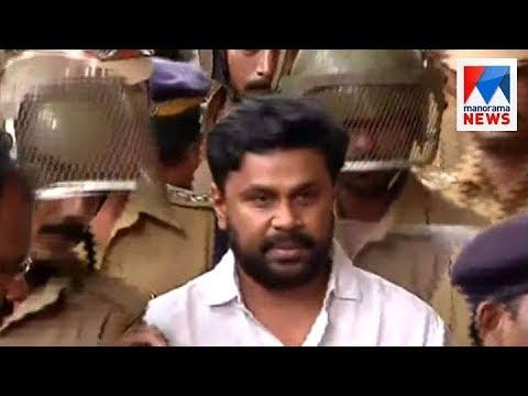 Xxx Mp4 Actress Sexual Assault Case HC To Decide On Actor Dileep S Bail Plea Tomorrow Manorama News 3gp Sex