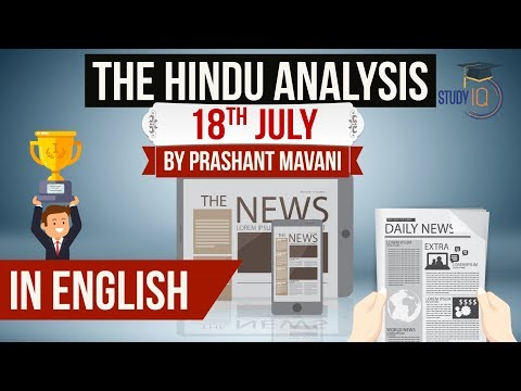 Xxx Mp4 English 18 July 2018 The Hindu Editorial News Paper Analysis UPSC SSC IBPS Current Affairs 3gp Sex