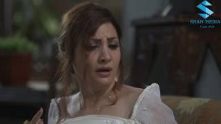 مسلسل ازمة عائلية -   الحلقة 11 الحادية عشرة -   HD | Azme Aelya