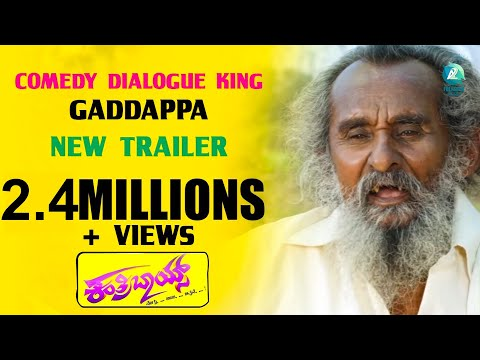 Xxx Mp4 Kantri Boys Gaddappa New Kannada Movie Trailer S Raju Kantri Boys Kannada Movie 2017 3gp Sex