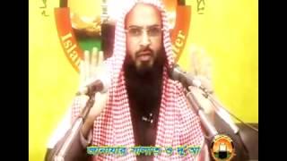 [Bangla Waz] Janazar Namaj O Dua (Funeral Prayer) by Motiur Rahman Madani
