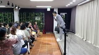 레크리에이션 진행 방법과 테크닉,문종철 교육 강사님oHo Entertainment  & 국제행복미래연구소[전국대표1800-1332]