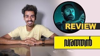 Varathan Malayalam Movie Review By #AbhijithVlogger #Cinespot