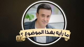 ET بالعربي – كيف هي علاقة صابر الرباعي بابنه