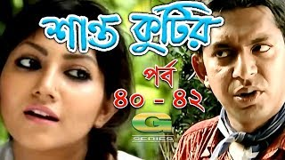 Shanto Kutir | Drama Serial | Epi 40 - 42 | ft Chanchal Chowdhury, Tisha, Fazlur Rahman Babu