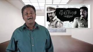 Yemali Movie Review | Samuthirakani | Tamil Talkies