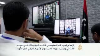 لحظة الحكم بالاعدام على سيف الإسلام القذافي ونظامة رميا بالرصاص