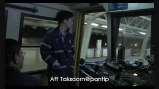 AFF-Deleted Scene_Bangkok Traffic Love Story [BTS]