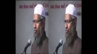 Urdu lecture. Gujrat Program By Dr zakir naik