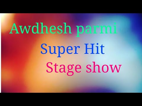Xxx Mp4 Awdhesh Premi Super Hit Stage Show Peni Me Chheni Satai Dio Re 3gp Sex