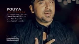 Pouya - Dastamo Mohkamtar begir(Official Video)