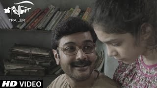 Shankhachil Official Trailer | Prosenjit Chatterjee | Releasing April 14