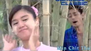 Myanmar New Maung Chit Thu [Music Video] Thar Thar Song 2013