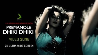 PREMANOLE DHIKI DHIKI | Official Music Video | Farhad Ahmed | Armin Sumon | Nazmee