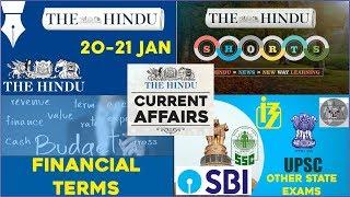 CURRENT AFFAIRS | THE HINDU | 20th - 21st January 2018 | SBI CLERK, UPSC,IBPS, SSC,CDS,IB,CLAT