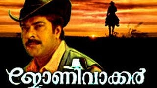 Johnnie walker | Mammootty, Reshma | Malayalam Full Movie