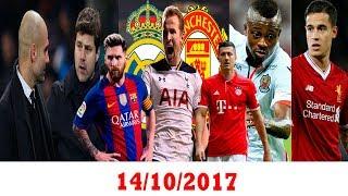 برشلونة يحضر صفقاته الشتوية   ريال مدريد و اليونايتد وراء هاري كين   بوتشيتينو يهاجم جوارديولا