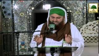 Bayan Makka Aur Madina Kay Fazail - Islah e Aamaal - Haji Abdul Habib Attari