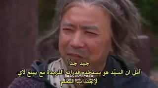 اقوي كونغ فو اكشن روح السيوف 2016 مترجم
