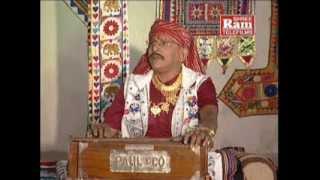 Unche Re Dungariye Aayuna Besana |Bhagavatino Bheliyo-2 | Khimji Bharvad