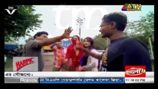 আজিব চাপ I Mosharraf Karim I Best Bangla Natok I Very funny-2017
