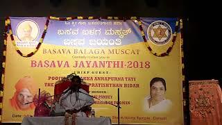 Poojya Shri Akka Annapurnatayi  in Muscut, Oman 2018