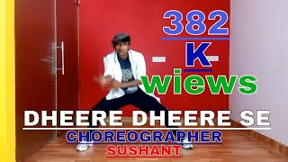 dheere dheere se by honey singh free style lyrical hip hop routine with  titorial on discription