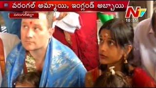 England MP Marries Telangana Girl