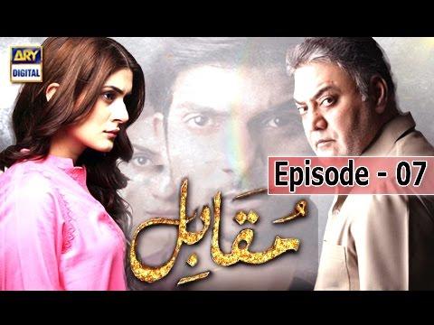 Muqabil - Ep 07 - 17th January 2017 - ARY Digital Drama