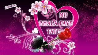 Mu Bhala Paye Tate (Oriya Hits) || Audio Jukebox ||