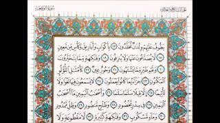 PASHTO QURAN TARJUMA(56 SURAH AL WAQIA HD new)