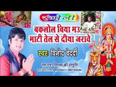 Xxx Mp4 Bhojpuri 2018 Ke Vinod Bedardi Ke Baklol BF Movie Medical City Vijay Raval 3gp Sex