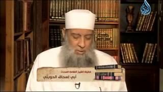 أصداف اللؤلؤ 12 - الشيخ أبي إسحاق الحويني - رمضان 1434 - الحلقة الثانية عشر