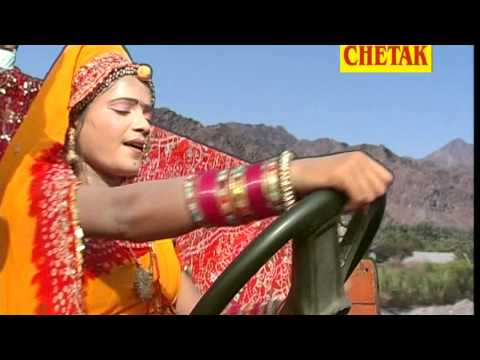 Xxx Mp4 Dhok Lagava Gathjoda Syu Salasar Me Dugdugiyo Aayo Rajasthani Hot Songs 2014 3gp Sex