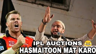 ASADUDDIN OWAISI NEW IPL TEAM : DAVID WARNER