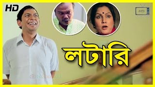 Bangla Natok 2016 Lotari Ft Chanchal Chawdhury & Babu