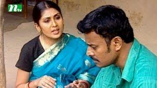 Drama Serial Golpo Kothar Natok   Episode 19