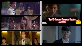 Top 10 Chinese Movies on 2015   Genre: Romance