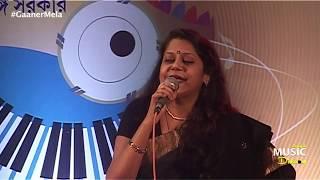 Shudhu Tomari Jonnye Sur Taal | Antara Chowdhury|| শুধু তোমারই জন্য সুর তাল | অন্তরা চৌধুরি