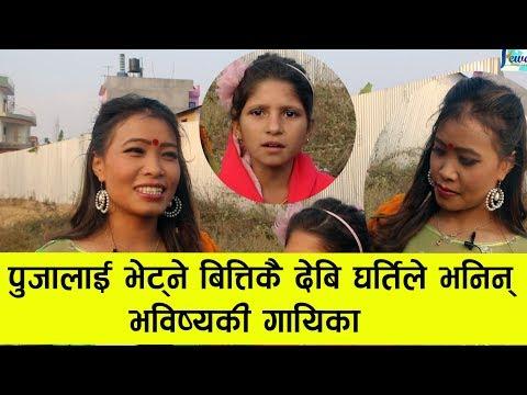 Xxx Mp4 Devi Gharti Amp Puja 3gp Sex